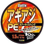 Шнур Sufix PE Glide Master  желтый 135м