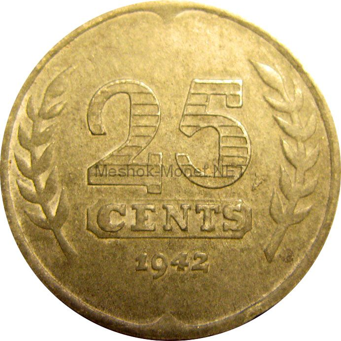 Нидерланды 25 центов 1942 г.