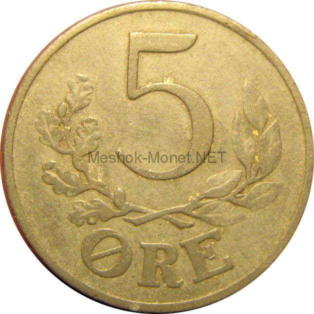 Дания 5 эре 1943 г.