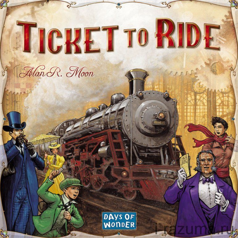 Билет на поезд Америка (Ticket to Ride)