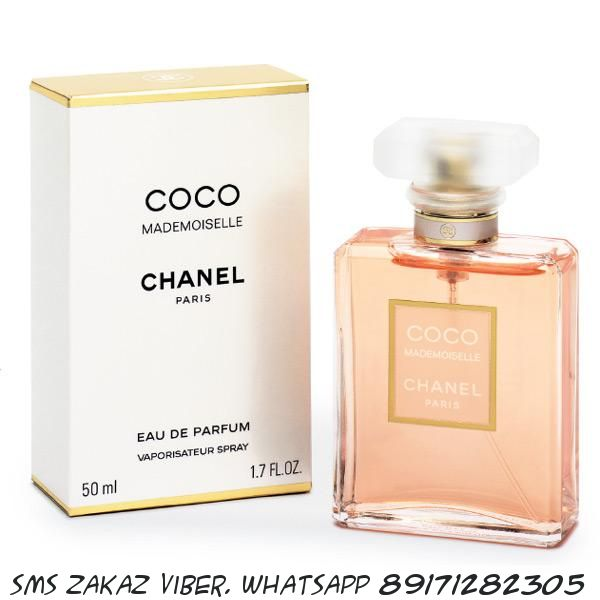 Chanel Coco Mademoiselle парфюмерная вода