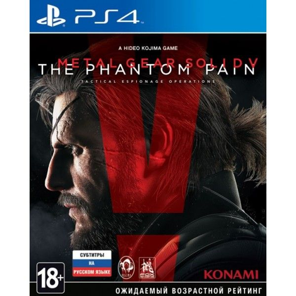 Игра Metal Gear Solid V the phantom pain (PS4)