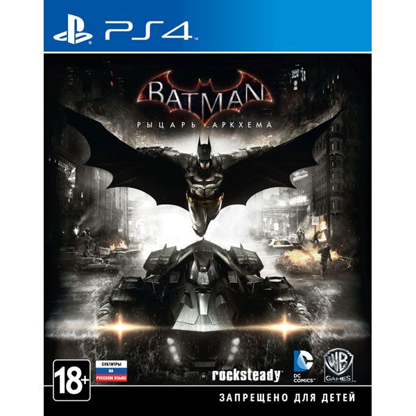 Игра Batman Рыцарь Аркхема (PS4)