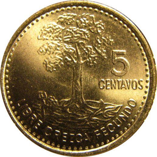 Гватемала 5 сентаво 2010 г.