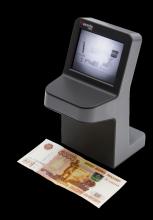 Инфракрасный детектор валют (банкнот) Cassida UNO
