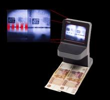 Инфракрасный детектор валют (банкнот) Cassida UNOplus
