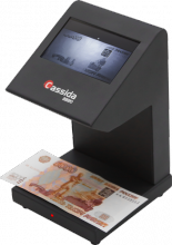 Инфракрасный детектор валют (банкнот) Cassida 2220