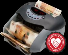 Счетчик банкнот Cassida TIGER UV