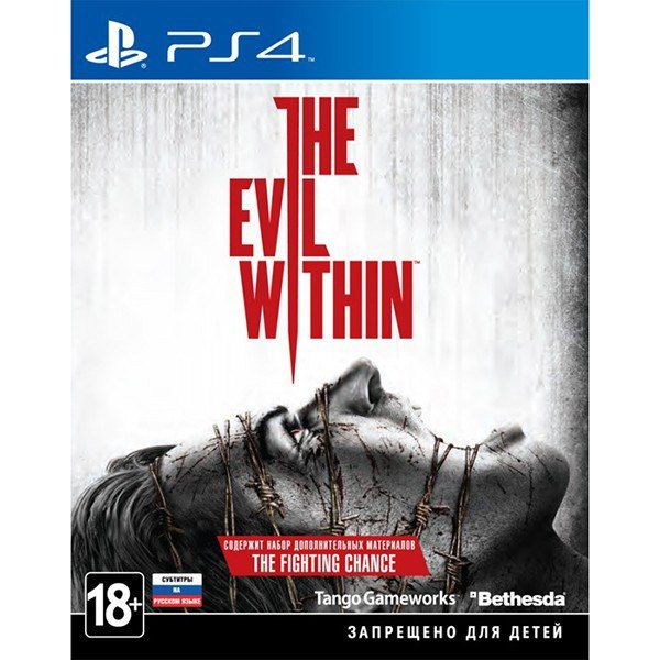 Игра The Evil Within (PS4)