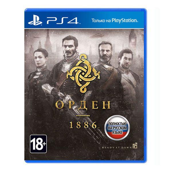 Игра Орден 1886 (PS4)