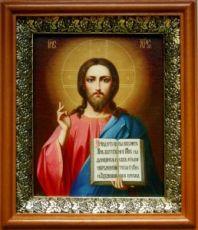 Господь Вседержитель (19х22), светлый киот