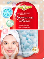 """Маска для лица """"Протеины Шёлка"""" ультра-лифтинг для зрелой кожи"""
