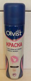 Olvist аэрозоль-краска для замши, нубука 250 мл. чёрный