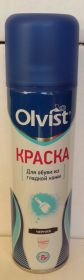 Olvist аэрозоль-краска для гладкой кожи 250 мл. чёрный