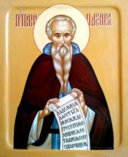 Паисий Великий (рукописная икона)