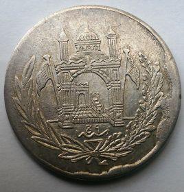 2-1/2 афгани Афганистан 1927