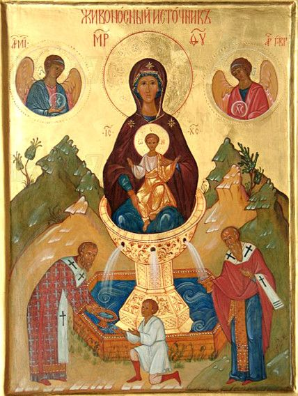 Живоносный источник икона Божией Матери (рукописная)