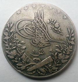5 киршей Египет (Османская империя) 1909 Султан Мехмед V