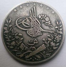 10 киршей Египет 1293 (1876) Османская Империя Султан Абдул Хамид II