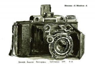 Почтовая открытка Москва - 4