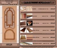 """Межкомнатная шпонированная дверь """"Соната"""" Дуб ПДО"""
