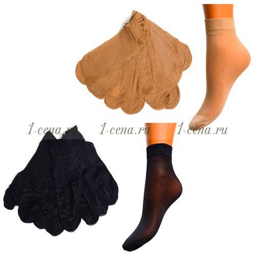 Носки женские лайкровые 10 шт.