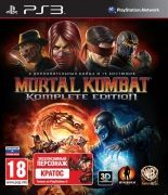 Игра Mortal Kombat: Komplet Edition (PS3)