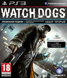 Игра Watch Dogs (PS3)