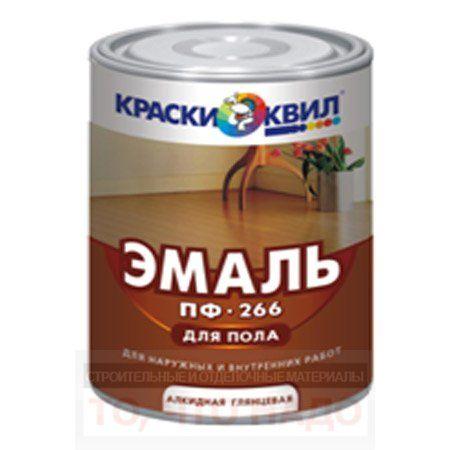 Эмаль ПФ-266 красно коричневая