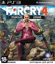 Игра Far Cry 4 (PS3)