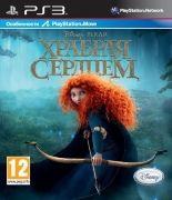 Игра Храбрая Сердцем (PS3)
