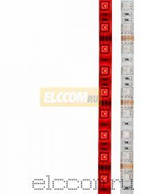LED лента герметичная в силиконе, ширина 10 мм, IP65, SMD 5050, 60 диодов/метр, 12V, цвет светодиодов красный