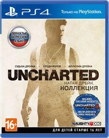 Игра Uncharted Натан Дрейк.Коллекция (PS 4)