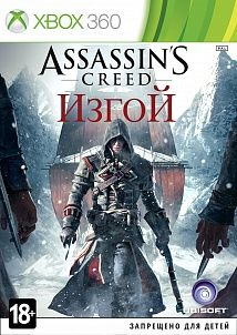 Игра Assassins Creed Изгой (XBOX 360)
