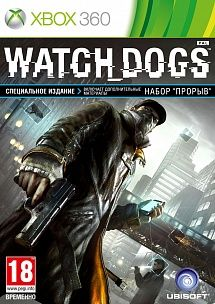 Игра Watch Dogs (XBOX 360)