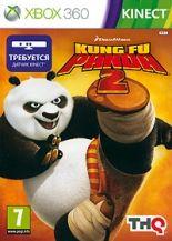 Игра Kung fu Panda 2 (XBOX 360)