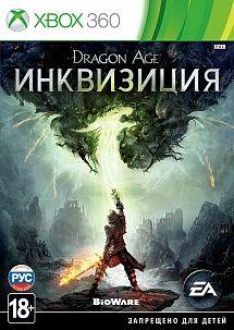 Игра Dragon Age Инквизиция (XBOX 360)