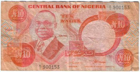 10 найра 2003 г. Нигерия