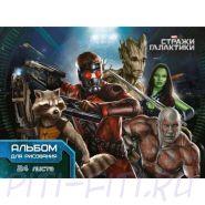 Альбом для рисования 24л Marvel стражи галактики