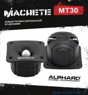 Alphard Machete MT30