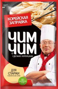 ЧИМ-ЧИМ Корейская заправка для спаржи 60 г