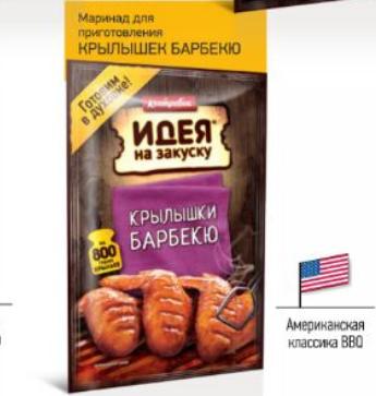 КОСТРОВОК МАРИНАД для приготовления крылышек БАРБЕКЮ 80 г
