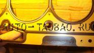 Прокладка головки блока ФОРА 484J-1003080BA