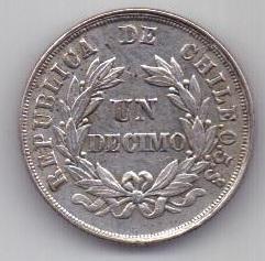 1 десимо 1892 г. UNC. Чили