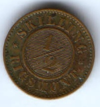 1/2 скиллинга 1868 г. Дания
