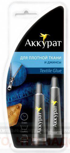 Набор для склеивания плотной ткани и джинсы Аккурат