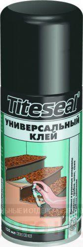 Универсальный клей-спрей Titeseal