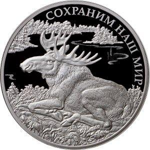 3 рубля 2015 г. Лось