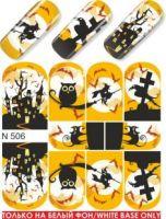 Слайдер-дизайн  N506 (водные наклейки)