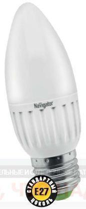 Лампа Navigator 94 483 NLL-P-С37-5-230-4K-E27-FR